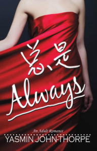 Always: An Adult Romance